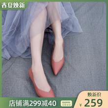 Artthu阿木时尚ho跟单鞋女黑色中跟工作鞋细跟通勤真皮女鞋子