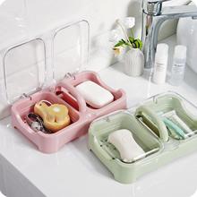 带盖双格创意洗衣皂盒沥水