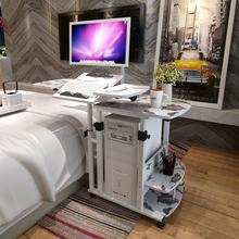 直销悬th懒的台式机ho脑桌现代简约家用移动床边桌简易桌子