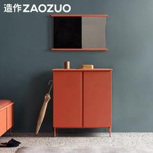 ZAOthUO造作 ho玄关柜 现代简约柜子储物柜大容量门厅柜