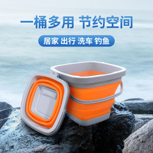 折叠水th便携式车载ho鱼桶户外打水桶洗车桶多功能储水伸缩桶