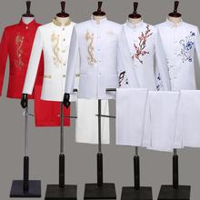 新品白th刺绣立领演ho台装男士大合唱表演服主持礼服