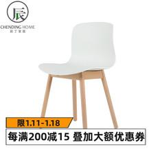 北欧椅th(小)户型靠背ho现代丹麦实木脚塑料书桌椅简约黑白餐椅