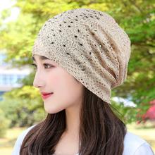 帽子女th季薄式透气hu光头堆堆帽中老年妈妈孕妇月子帽