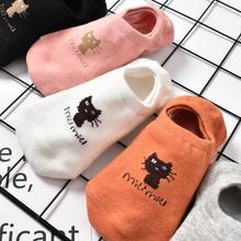 袜子女th袜浅口inhu季薄式隐形硅胶防滑纯棉短式可爱卡通船袜