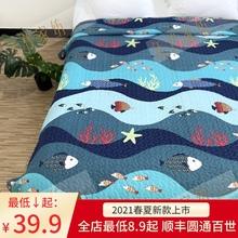 包邮Ath款 夏凉床ic沙发铺炕垫 绗缝多用夹棉被床品外单