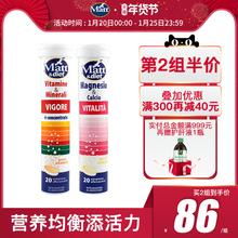 Matt维生素th4物质钙镁ki合装补维C维E钙镁提高抵抗力防溃疡