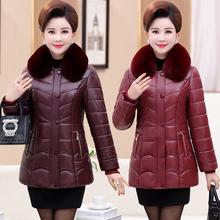 202th新式妈妈皮ki女冬女士皮夹克中老年冬装棉衣中长式皮棉袄