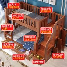 上下床th童床全实木ki柜双层床上下床两层多功能储物