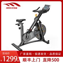 迈宝赫th用磁控超静ki健身房器材室内脚踏自行车