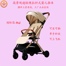 爱孩子th儿推车可坐ki景观超轻便携式折叠一键收车伞车婴儿车