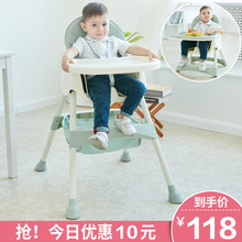 宝宝餐th餐桌婴儿吃le童餐椅便携式家用可折叠多功能bb学坐椅