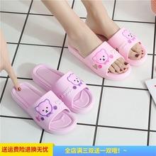 厚底凉th鞋女士夏季le跟软底防滑居家浴室拖鞋女坡跟一字拖鞋