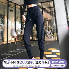 显瘦运th长裤女收口le松速干健身裤高腰跑步学生卫裤新
