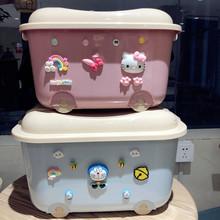 卡通特大号儿th玩具收纳箱le食收纳盒宝宝衣物整理箱子