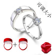 婚礼仪th一克拉婚戒le戒指一对结婚对戒男仿真开口可调节戒子