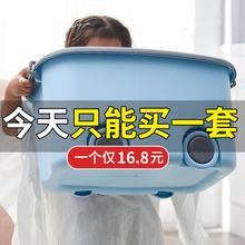 大号儿th玩具收纳箱le用带轮宝宝衣物整理箱子加厚塑料储物箱