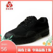 包邮3th39黑胶鞋le闲鞋劳保工作鞋大码帆布男鞋户外徒步防滑鞋