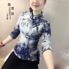 夏日常th国风复古女le短式棉麻旗袍上衣中式修身唐装女茶艺服