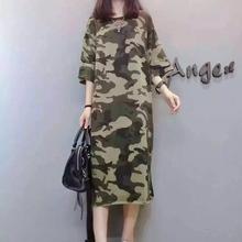 欧洲站th021夏季le长式短袖宽松大码迷彩T恤连衣裙潮过膝长裙
