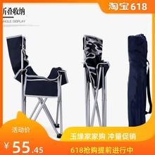 画室轻th礼物家用配li旅行2018新式钓鱼椅帆布户外多用折叠椅