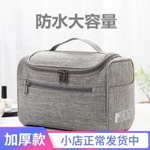 旅行洗漱包男th便携出差户li收纳袋套装多功能大容量女化妆包