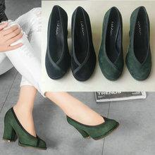 ES复th软皮奶奶鞋li高跟鞋民族风中跟单鞋妈妈鞋大码胖脚宽肥