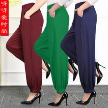 202th春夏秋式休li宽松大码舞蹈裤子棉绸灯笼裤黑色长裤瑜伽裤