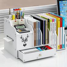 办公用th大号抽屉式li公室桌面收纳盒杂物储物盒整理盒文件架