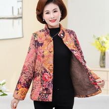 202th新式新式民li套中国风复古妈妈装棉衣绣花时尚奶奶棉衣