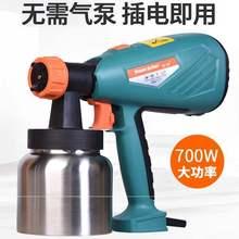。刷墙神器喷不用气泵的喷漆枪th11气喷涂li家用(小)型电动插