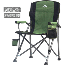 导演椅th轻户外折叠li子便携式钓鱼休闲椅靠背扶手椅电脑椅凳