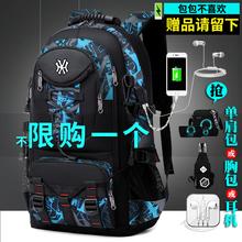 双肩包th士青年休闲li功能电脑包书包时尚潮大容量旅行背包男