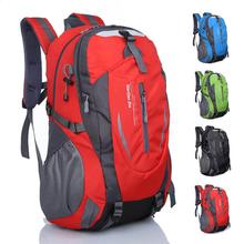 户外登th包40L大li便旅游旅行背包男女双肩包防水骑行包书包