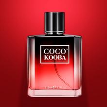 正品cthco koli男士香水持久淡香清新男的味香体学生自然古龙水女