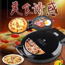 。大简易th饼锅煲饼机li功能迷你电平锅烙饼大家用烙饼锅烤肉
