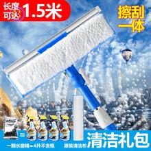擦玻璃器双th伸缩杆双面li器刮搽高楼清洁清洗窗户工具