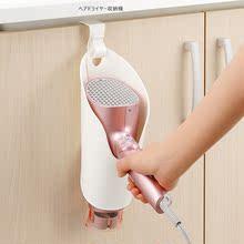 日本进th家用电吹风li架免打孔卫生间塑料风筒挂架