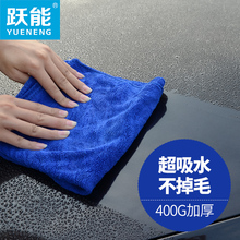 汽车擦th巾洗车布清rd专用工具吸水毛巾加厚不掉毛布