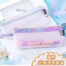 (小)清新th袋网纱透明rd(小)学生简约韩款文具袋笔袋透明网格拉链男女生考试专用中学生