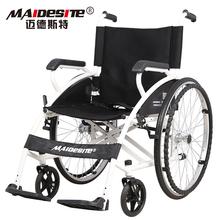 迈德斯th轮椅折叠轻rd老年的残疾的手推轮椅车便携超轻旅行