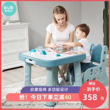 可优比th儿园桌椅宝rd学习写字桌宝宝桌子(小)椅子套装游戏家用