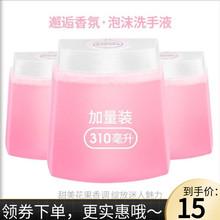 (小)丫科th科耐普智能rd动出皂液器宝宝专用洗手液