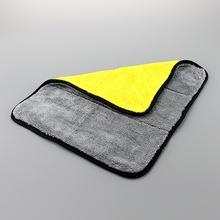 双面加th款汽车用洗rd密不掉毛专用擦车毛巾吸水抹布清洁用品