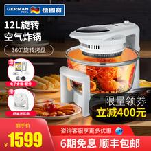 德国宝th波炉家用多fe气炸锅智能电炸锅烤箱CKY-989D