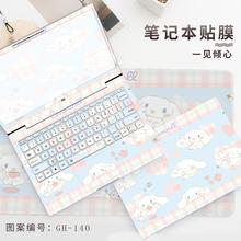 电脑贴纸适用matebookD14华为mth17tebma荣耀magicbook