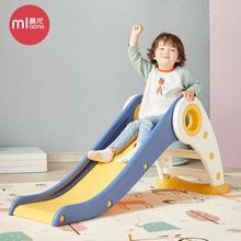 曼龙旗th店官方折叠ma庭家用室内(小)型婴儿宝宝滑滑梯宝宝(小)孩
