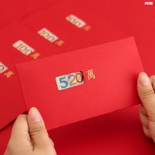 202th牛年卡通红ma意通用万元利是封新年压岁钱红包袋