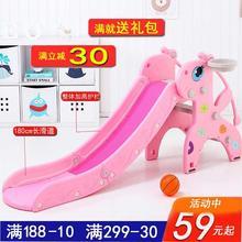 多功能th叠收纳(小)型ma 宝宝室内上下滑梯宝宝滑滑梯家用玩具