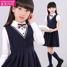 女童连th裙冬式宝宝ma(小)女孩洋气公主裙子女大童学院风裙冬装